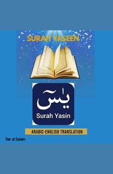 Surah Yaseen: Arabic to English Translation, Darulsalam